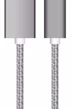 Huvudproduktbild iphone laddkabel 1m grå