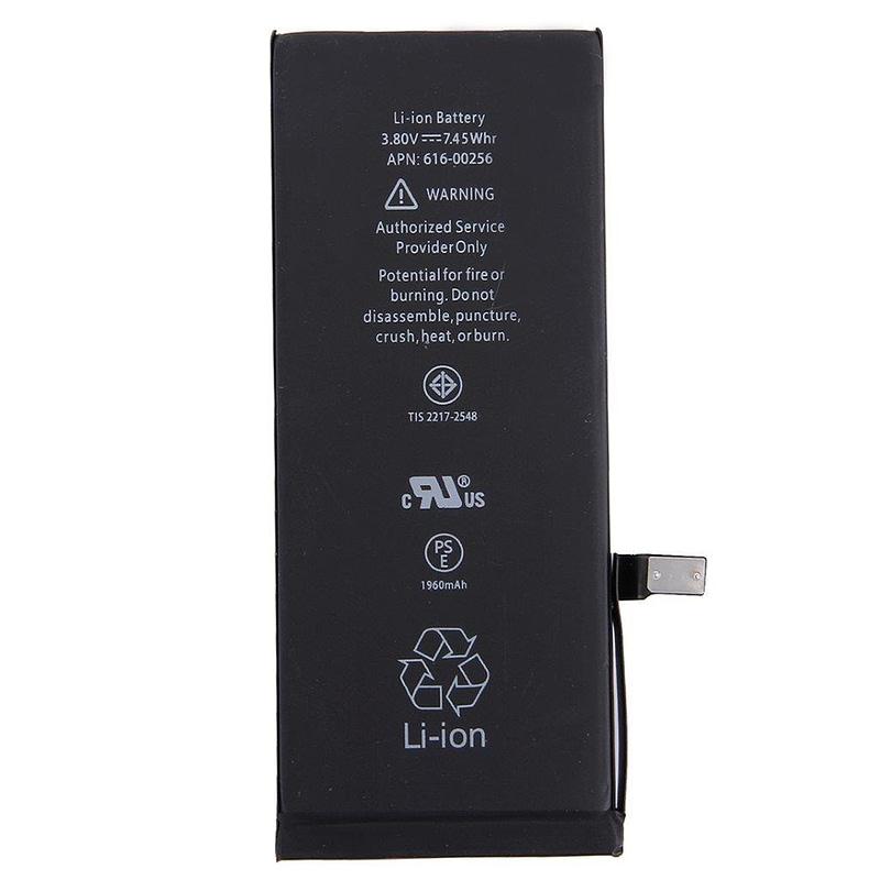 iPhone 7 batteri