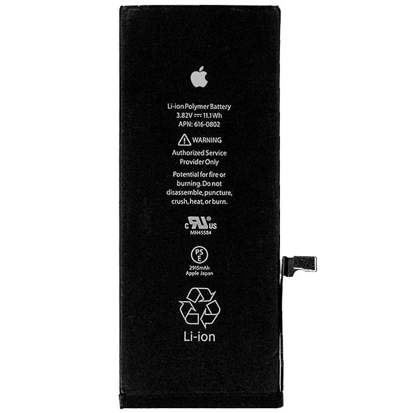 iPhone 7+ batteri