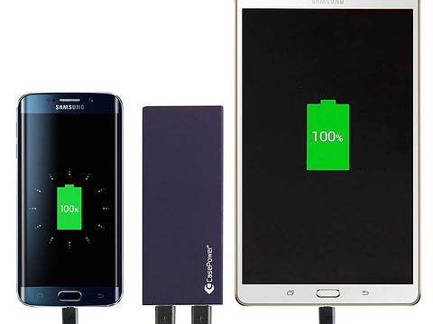 CasePower Powerbank 8500mah produktbild